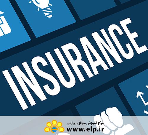 Commercial insurance insurer