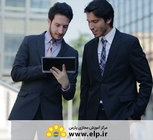 مدیریت تیم فروش در شرکت های توزیع و پخش
