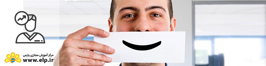 مدیریت موثر رسیدگی به شکایات مشتریان