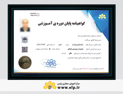 farsi certification center
