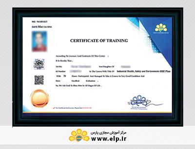 latin certification center