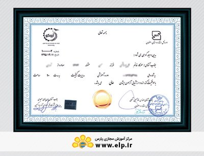 aroco-certification