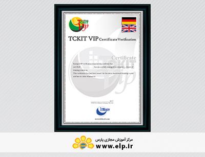 tckit vip certification germany inquiry