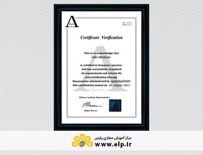 alliance america certificate inquiry