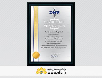 dnv certification netherlands inquiry