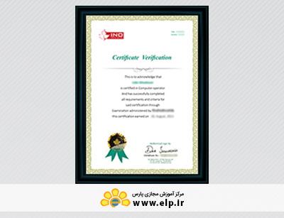 ino certification of art certification canada inquiry