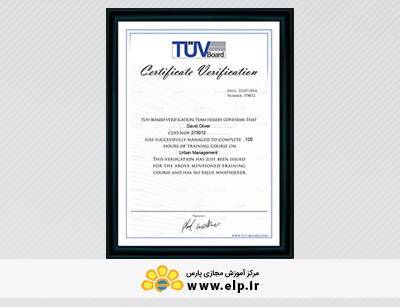 Request a written inquiry for TUV Germany certification