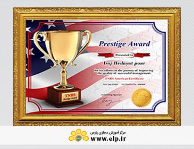 prestige-award-tnrs-management-cert