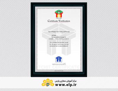 certificate tckit germany inquiry