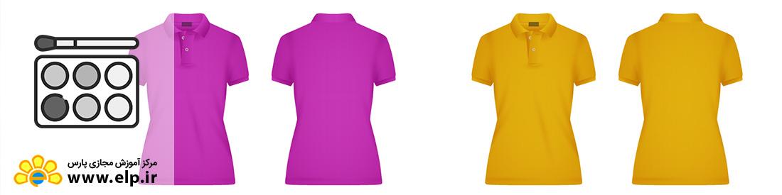 طراحی لباس ورزشی زنانه