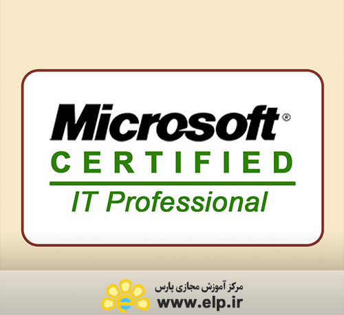 Microsoft Certified Information Technology Professional