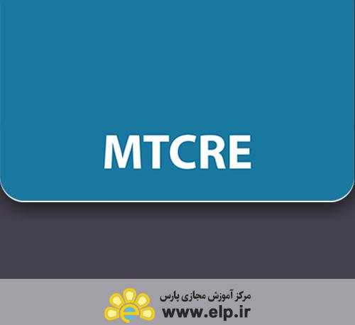 MTCRE