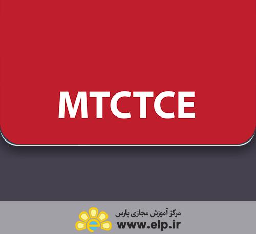 mtcte
