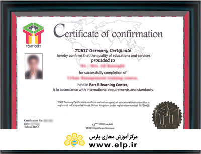 Tckit germany certification with international inquiry