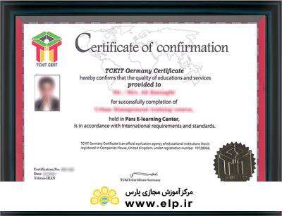 certificate tckit germany