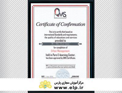 australia-qms-certification
