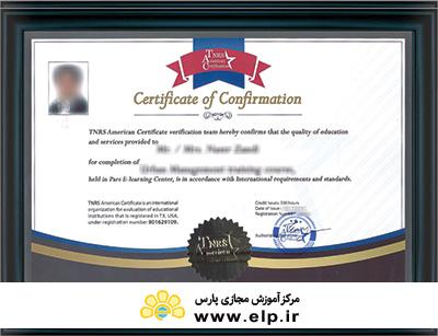 tnrs certificate