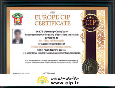 europe cip certificate