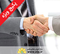 Marketing Comprehensive Package