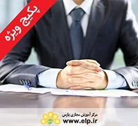 Management Comprehensive Package - Golden3