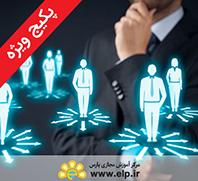 Management Comprehensive Package - Golden2