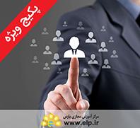 Management Comprehensive Package - Golden