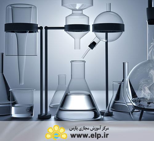 شیمی تجزیه
