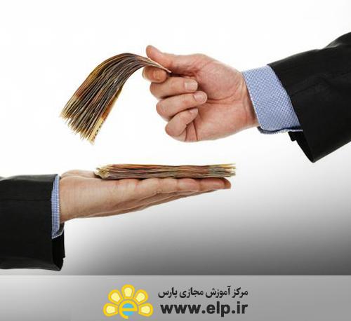 حقوق و دستمزد