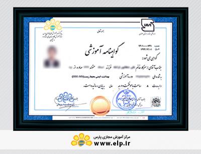 Standardized certification National Standard Organization