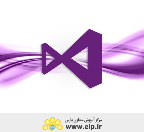 آموزش برنامه نویسی شی گرا ویژوال سی شارپ (#Visual C)