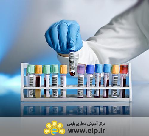 نمونه گیری و تفسیر آزمایشگاه