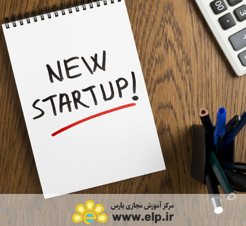 startUp businesses