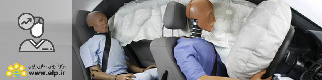 مدیریت ایمنی وسایل نقلیه