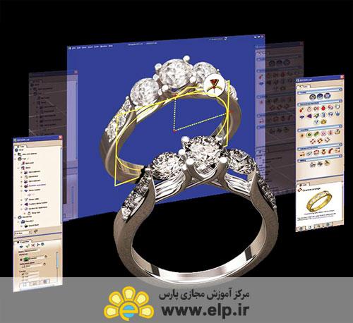 طراحی طلا و جواهرات پیشرفته