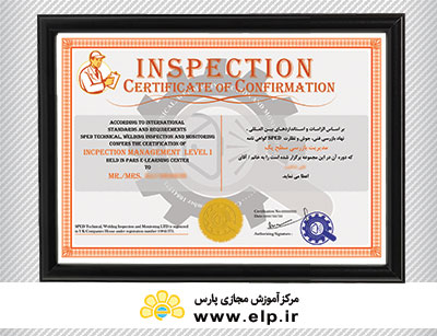 sped inspection certification