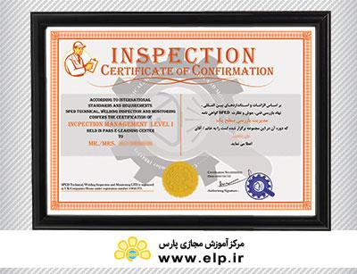 sped certificate