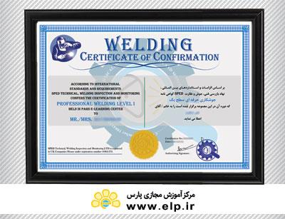 sped welding certificate