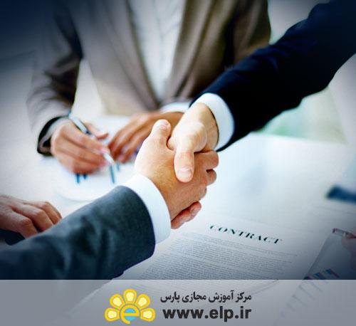 مدیریت بازرگانی پیشرفته(MBA)
