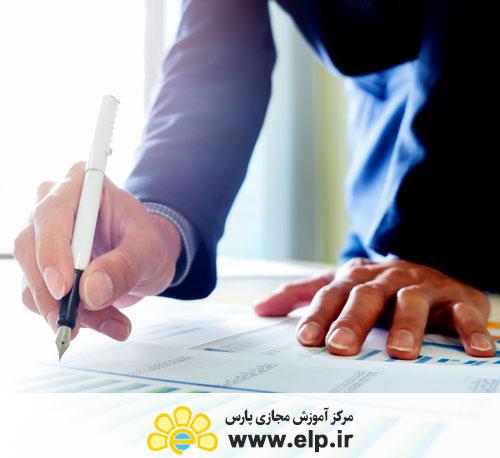 مدیریت امور پرسنلی و کارگزینی