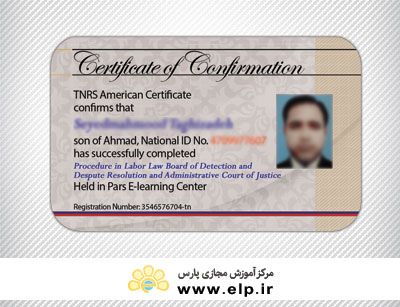 Pocket certificate for international certifications