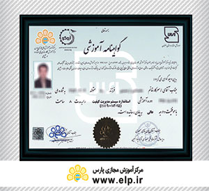 standard Certificate approved by Pars Center and arako