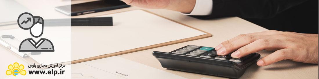 حسابرسی و سیستم اطلاعات مدیریت