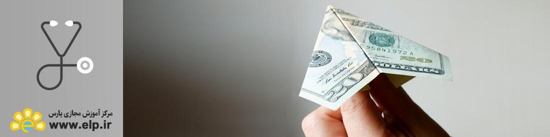 روانشناسی پول و ثروت آفرینی