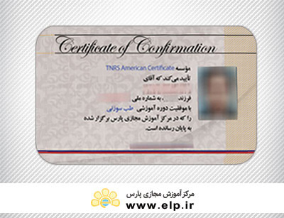 pocket certificate for national certifications