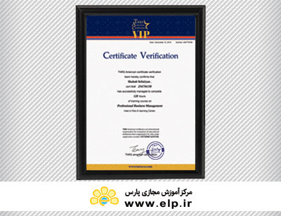 Request a written inquiry for TNRS American VIP certification