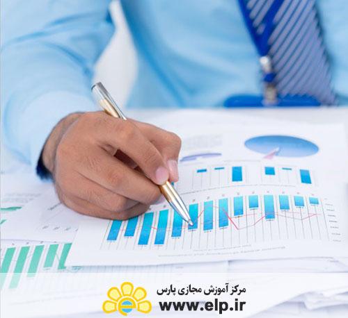 قوانین کاربردی برای مدیران مالی