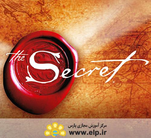 قانون راز