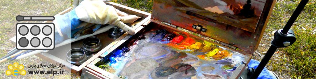 نقاشی روی بوم