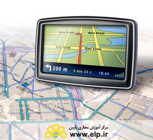 آموزش GPS