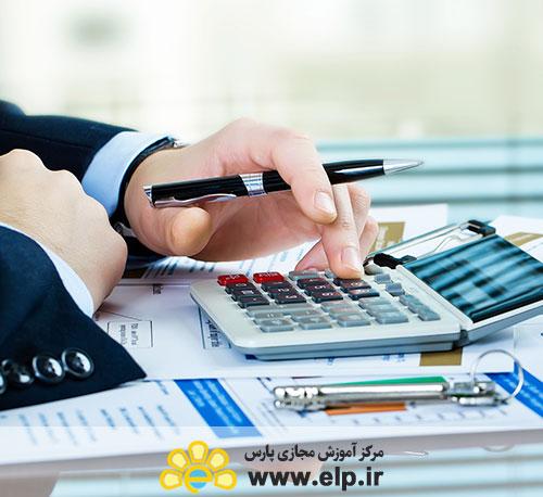 آشنایی با استاندارد های عمومی حسابداری